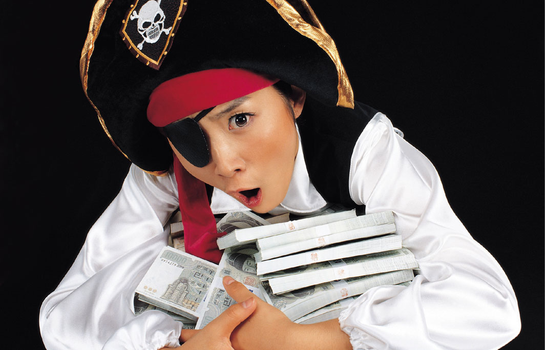 piratGeld